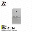 KAMERA 佳美能 Nikon EN-EL24 DB-ENEL24 鋰電池 Nikon 1 J4 專用 【可刷卡】 薪創