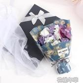 香皂玫瑰花束仿真花媽媽生日禮物女送女友情人節康乃馨肥皂花禮盒 花樣年華