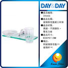 day&day日日家居生活精品 2056CG 玻璃香皂盤漱口杯架