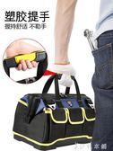 工具包多功能維修電工包專用空調安裝工具帆布大加厚工作袋小腰包 伊鞋本鋪