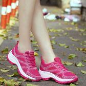 春季新款女士登山鞋內增高防滑透氣戶外運動休閒鞋飛織徒步旅游鞋