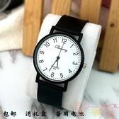指針簡約兒童手錶數字式男女孩電子表考試防水【聚可愛】