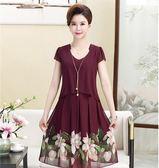媽媽洋裝夏裝女中長款雪紡衫40-50連衣裙 LQ4169『科炫3C』