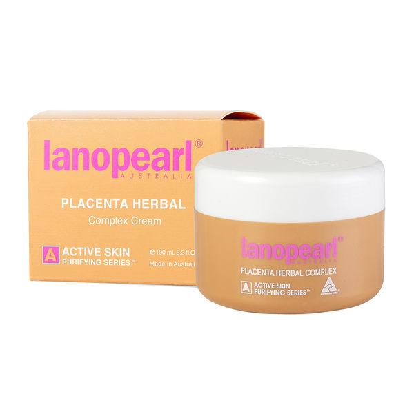 Lanopearl 草本胎盤素日霜(LA21)