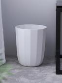 北歐垃圾桶家用客廳臥室創意紙簍ins衛生間廚房拉圾筒時尚簡約