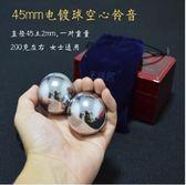 老人康復手指按摩實心鋼鐵色玩樂保健球SJ145『時尚玩家』
