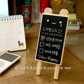 【11月萊這199免運】韓版可愛小熊原木迷你小黑板 留言板 寫字板 辦公室居家文具