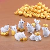 CARMO拿金子老鼠/金元寶 微景觀公仔 新年【A009002】