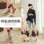 Ann'S腳不濕-馬丁造型綁帶百搭短筒雨靴-透明