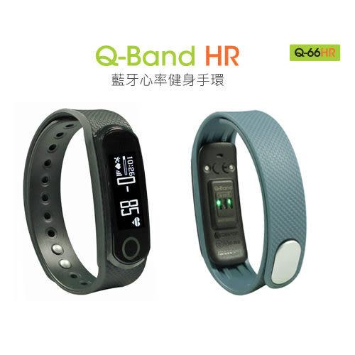 【台中平價鋪】 全新 i-gotU Q66HR Q-Band HR 藍牙心率健身手環 運動手環