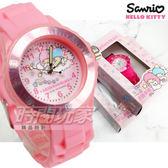 SANRIO三麗鷗 Little Twin Stars雙星仙子 雙子星 日本機芯 童趣卡通手錶 兒童錶 粉紅 S7-1029T