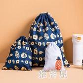 旅行收納袋小布袋束口袋可愛內衣行李整理包分裝旅游便攜裝衣服袋 JY5820【雅居屋】