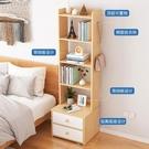 床頭櫃 床頭櫃高款簡約現代臥室北歐風 ins多功能迷你小型儲物簡易置物架 2021新款