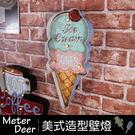 美式復古流行冰淇淋立體招牌鐵牌ice c...