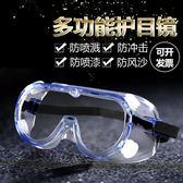 3M 護目鏡勞保防飛濺防風沙勞保眼鏡護目鏡騎行透明男女防風鏡 范思蓮恩
