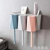 浴室牙刷置物架 壁掛漱口杯套裝洗漱用品收納架 塑料牙膏架牙具座 雙12全館免運