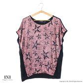 【INI】剪裁修飾、超彈棉質星星舒適上衣.粉色