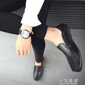 冬季休閒皮鞋男商務男鞋韓版軟底軟面皮豆豆鞋一腳蹬懶人鞋子『小淇嚴選』