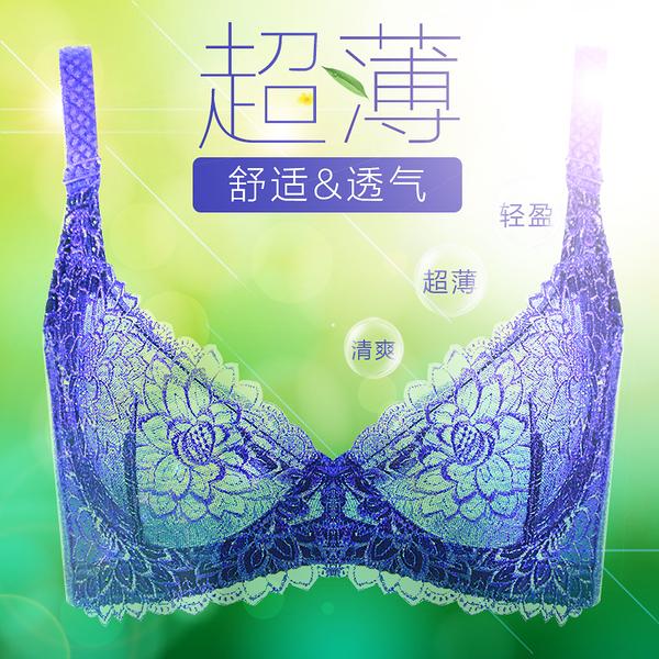 大碼 內衣超薄全蕾絲透明聚攏 胸罩-mkb2110