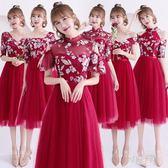 紅色伴娘服2018新款韓版宴會派對聚會晚禮服伴娘團畢業晚會伴娘服氣質zzy903『雅居屋』