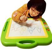 寫字板 超大號兒童畫畫板磁性彩色寫字板小黑板家用涂鴉板寶寶1-3歲2玩具 41.3*33CM·夏茉生活YTL