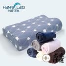 乳膠枕套記憶枕頭套水洗棉60X40成人5...