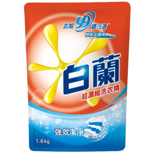 白蘭強效除蹣過敏原洗衣精補充包1.6kg【愛買】