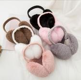 保暖耳罩 韓版可折疊仿兔毛耳套