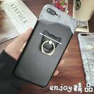 潮男女款iphone7手機殼蘋果7plus支架磨砂軟膠殼全包6/6s指環黑色  enjoy精品
