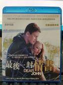 影音專賣店-Q02-008-正版BD【最後一封情書】-藍光電影(直購價)