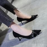 網紅單鞋女新款時尚百搭蝴蝶結少女十八高跟鞋女細跟秋季女鞋 有緣生活館