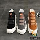 馬丁靴厚底運動休閒鞋男士高幫加絨板鞋百搭【創世紀生活館】