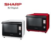 (贈密封罐二入組SP-1506)『SHARP』30L HEALSIO雙層燒烤 紅外線濕度溫度感應水波爐 AX-XP5T **免運費**