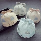 新生兒0-3-10個月新生兒帽子男童純棉胎帽女童嬰兒帽寶寶帽棉【交換禮物】