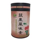 美綠地~蔬果風味素180公克/罐(全素)