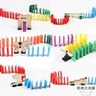 多米諾骨牌兒童智力積木機關玩具益智動腦【時尚大衣櫥】