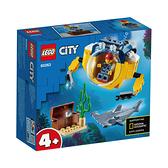 樂高積木Lego 60263 海洋迷你潛水艇