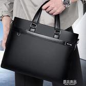加厚公文包男商務休閒手提包橫款男士包包單肩包軟皮電腦包斜背包YYJ    原本良品