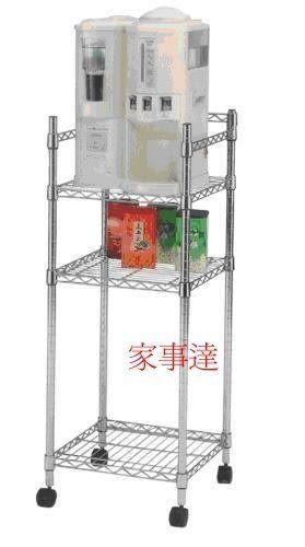[ 家事達 ] 鐵力士 鍍鉻飲水機置物架 特價