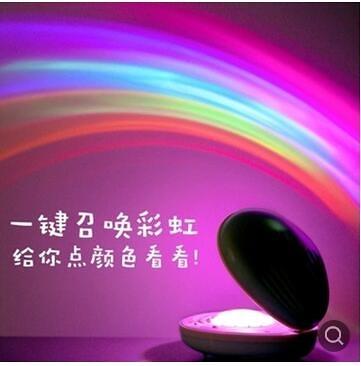 貝殼彩虹投影儀投影燈弧形七彩漸變小夜燈創意彩虹浪漫投影LED燈 設計師新品