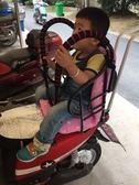 【雙11】定制 新品電動車座椅兒童前置機車自行車后置座寶寶坐椅電瓶車免300