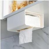 廚房貼墻上抽紙盒壁掛式無痕餐巾紙盒收納盒創意多功能廁所紙巾盒 晴天時尚館