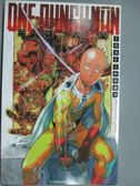 【書寶二手書T1/漫畫書_JOR】ONE-PUNCH MAN 一拳超人英雄大全 全_ONE
