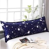 枕頭雙人男女家用整頭長枕頭帶套長款情侶大1.5m1.2米枕芯 -享家生活館