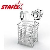 【韓國原裝進口STAFIX】全不銹鋼方形簍空餐具筒13X12X15.5CM