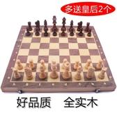 高檔中號大號折疊國際象棋磁性實木制chess兒童成人初學者RM