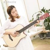 尤克里里 38寸民謠吉他初學者男女學生練習木吉它學生入門新手演奏jita樂器  【雙十二免運】