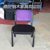 辦公椅子網椅職員椅電腦椅會議椅靠背椅培訓椅新聞椅子MeshchairYYP 可可鞋櫃