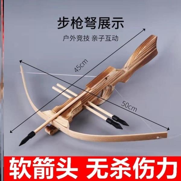 兒童吸盤木頭十字弩