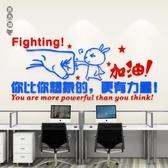 公司企業辦公室文化墻上裝飾布置勵志墻貼標語3d立體亞克力墻貼紙wl11596[黑色妹妹]
